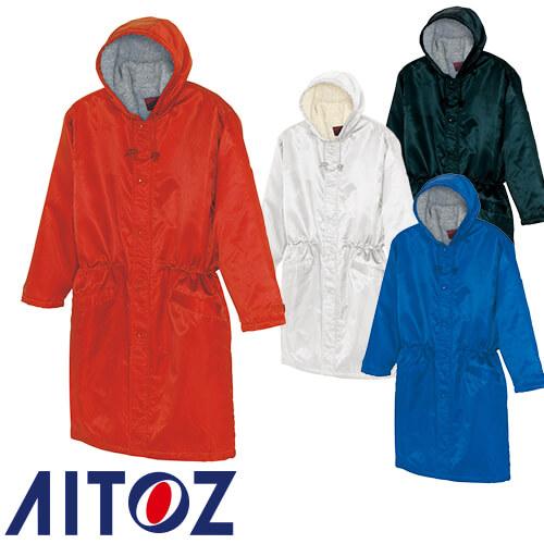 裏ボアベンチコート AZ-8290 作業着 防寒 作業服