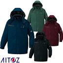 防寒コート AZ-8560 作業着 作業服