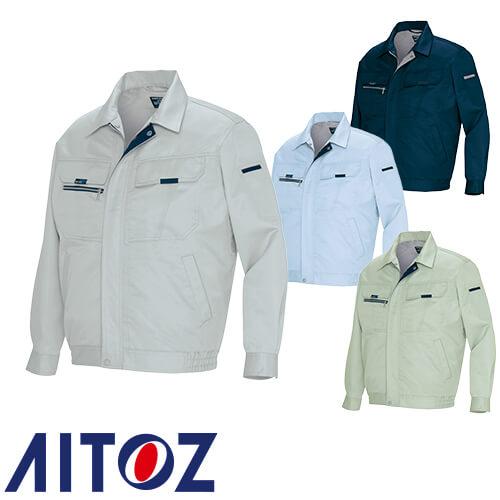 長袖ブルゾン AZ-9001 作業着 通年 秋冬