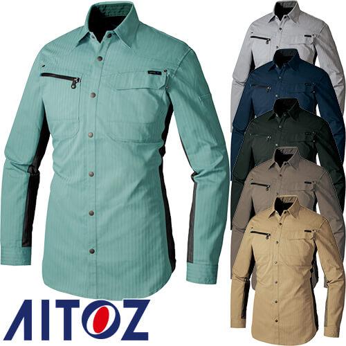 長袖シャツ(薄地) AZ-30635 作業着 通年 秋冬