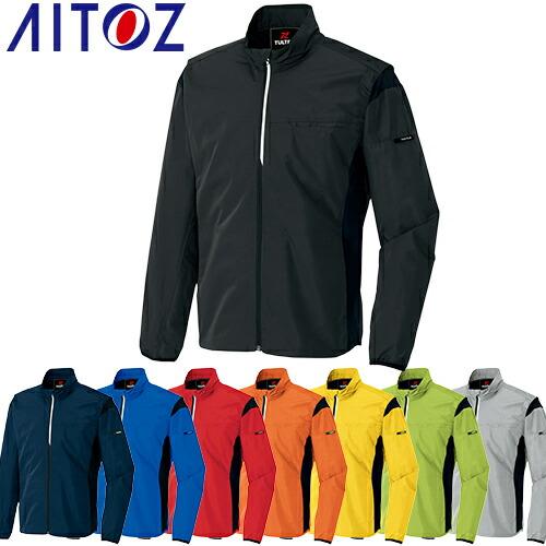 アームアップジャケット AZ-50113 作業着 通年 秋冬