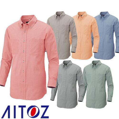 長袖ボタンダウンシャツ(コードレーン)(男女兼用) AZ-50401 作業着 春夏