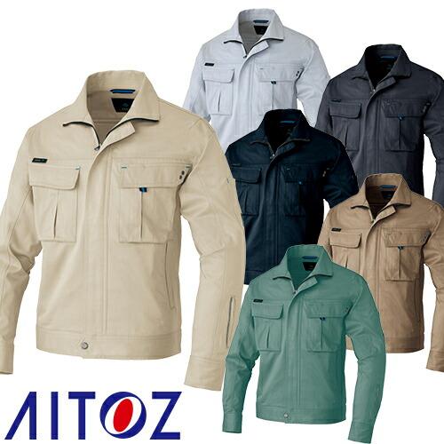 長袖ブルゾン(男女兼用) AZ-60701 作業着 通年 秋冬