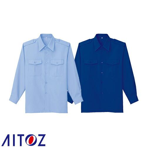 長袖シャツ AZ-67001 作業着 通年 秋冬