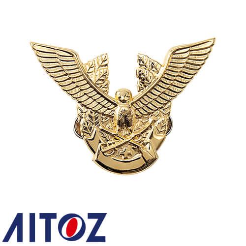 帽章(鳥と剣)金 AZ-67007 腕章 ワッペン