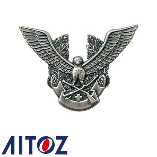 帽章(鳥と剣)銀 AZ-67008 腕章 ワッペン