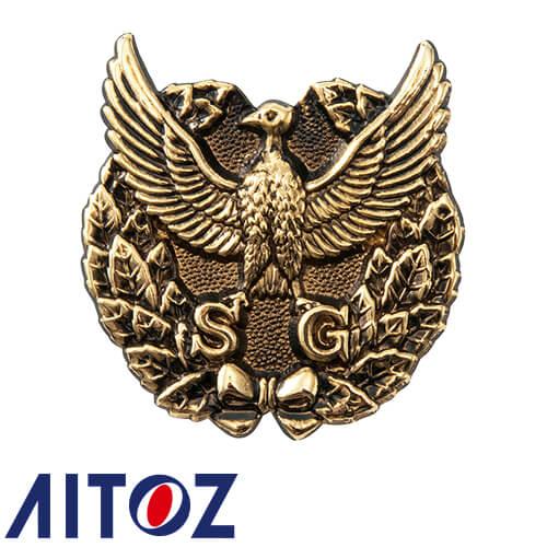 帽章(SG)金 AZ-67009 腕章 ワッペン