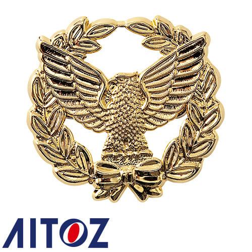 帽章(オリーブと鳥)金 AZ-67011 腕章 ワッペン