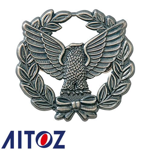 帽章(オリーブと鳥)銀 AZ-67012 腕章 ワッペン