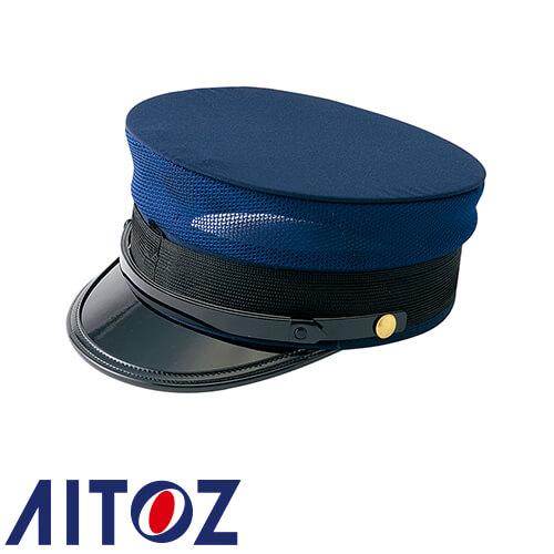 ドゴール帽(受注生産) AZ-67031 セキュリティーウエア