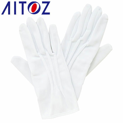 ナイロン手袋 AZ-67033 グローブ