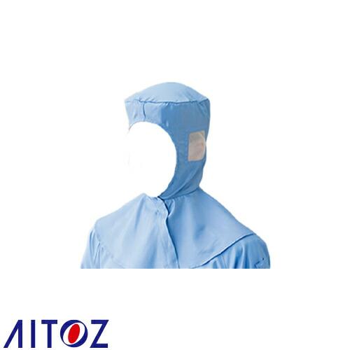 フード・ストライプ(丸天型) AZ-861409 衛生帽