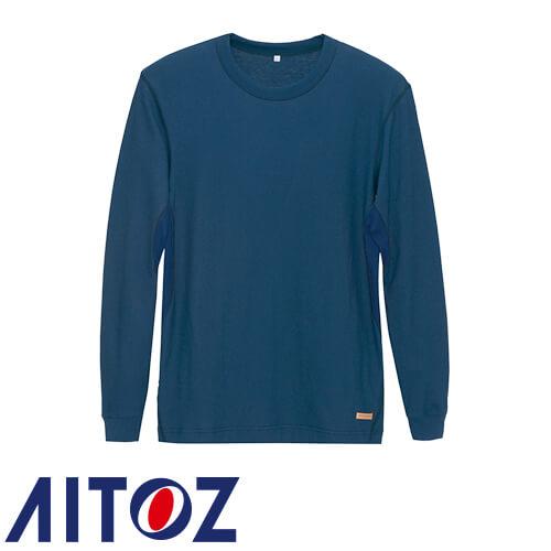 防炎長袖Tシャツ AZ-EM1874 作業着 通年 秋冬