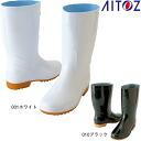 衛生長靴 AZ-4435 レインブーツ
