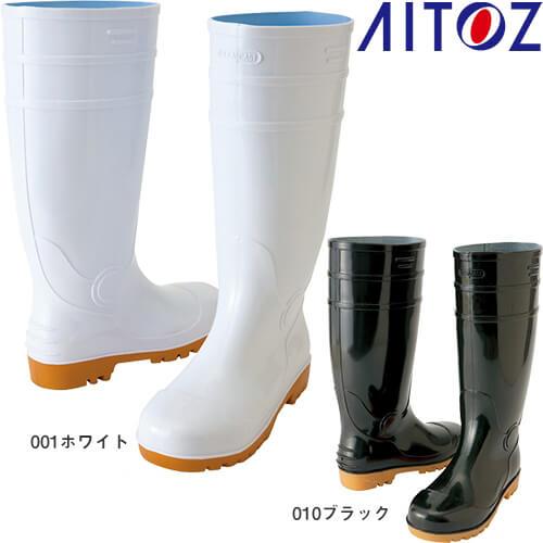 長靴(先芯入り) AZ-4437 レインブーツ ロングタイプ