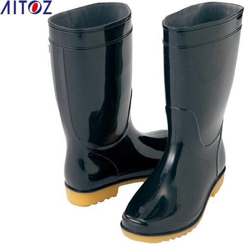 衛生長靴 AZ-4438 レインブーツ