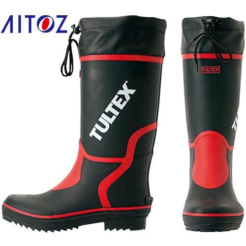 TULTEX カラー長靴 AZ-4701 レインブーツ ロングタイプ