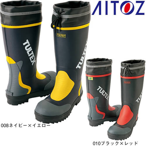 TULTEX 安全ゴム長靴 AZ-4702 レインブーツ ロングタイプ