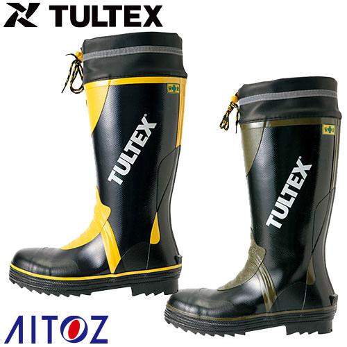 TULTEX 安全ゴム長靴(糸入り) AZ-4703 レインブーツ ロングタイプ