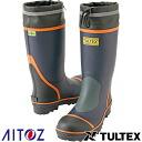 TULTEX 安全ゴム長靴(踏み抜き抵抗板入り) AZ-4705 レインブーツ ロングタイプ