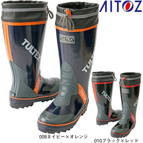 TULTEX カラー長靴(糸入り) AZ-4706 レインブーツ ロングタイプ