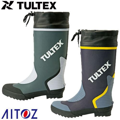 TULTEX カラー長靴 AZ-4707 レインブーツ