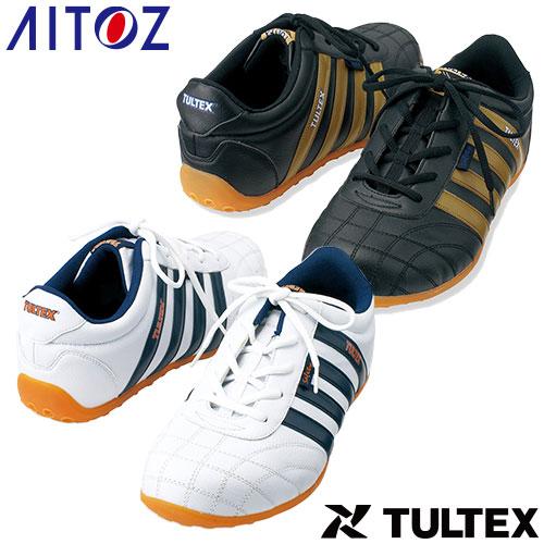 TULTEX セーフティシューズ(4本ライン) AZ-51603 紐靴 スニーカータイプ