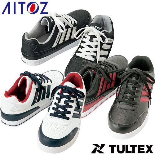 TULTEX セーフティシューズ(4本ライン) AZ-51627 紐靴 スニーカータイプ