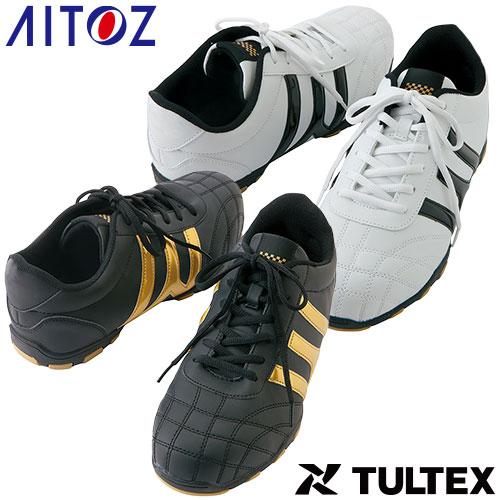 TULTEX セーフティシューズ AZ-58018 紐靴 スニーカータイプ