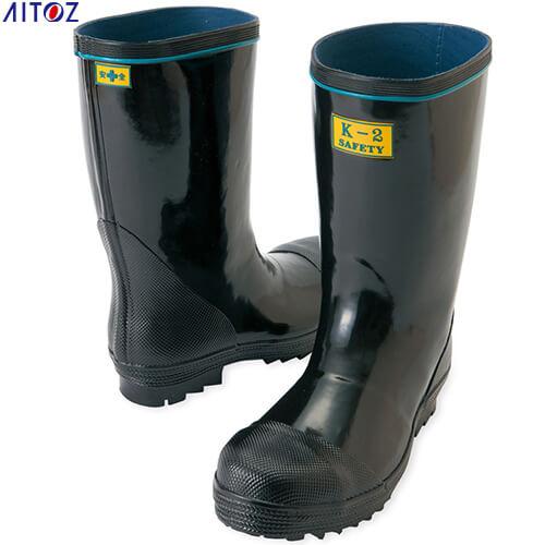 安全ゴム長靴 K-2 AZ-58600 レインブーツ