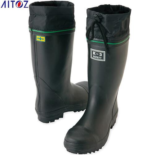 安全ゴム長靴 K-3(踏み抜き抵抗板入り) AZ-58601 レインブーツ ロングタイプ