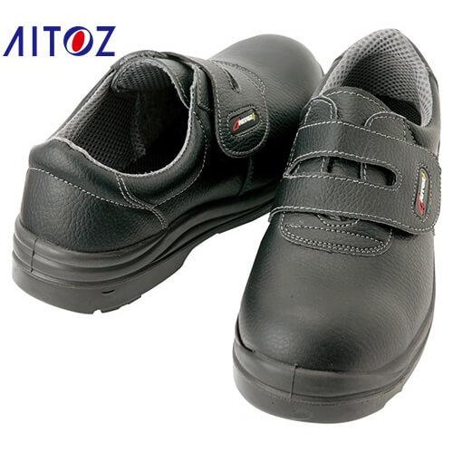 セーフティシューズ(ウレタン短靴マジック) AZ-59802 マジック止め JSAA規格 プロテクティブスニーカー