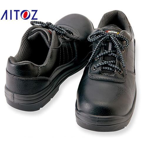 セーフティシューズ(ウレタン短靴ヒモ) AZ-59810 紐靴 JSAA規格 プロテクティブスニーカー