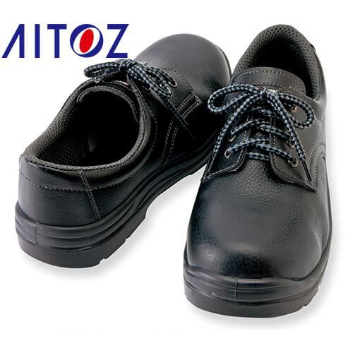 セーフティシューズ(ウレタン短靴ヒモ) AZ-59811 紐靴 JSAA規格 プロテクティブスニーカー