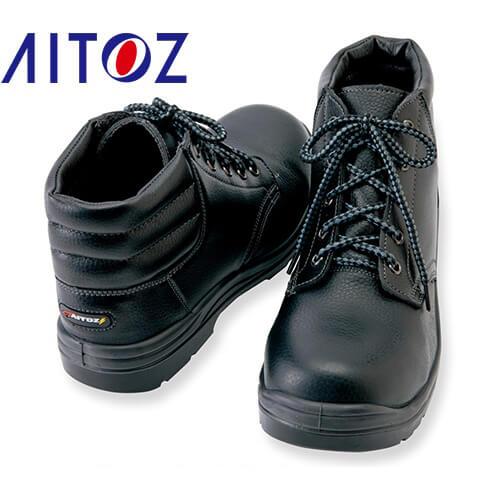 セーフティシューズ(ウレタンミドル靴ヒモ) AZ-59813 紐靴 JSAA規格 プロテクティブスニーカー