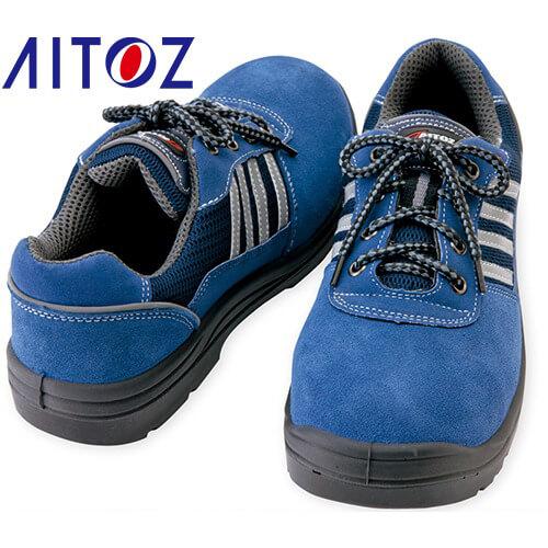 セーフティシューズ(ウレタン短靴ヒモ) AZ-59821 紐靴 JSAA規格 プロテクティブスニーカー
