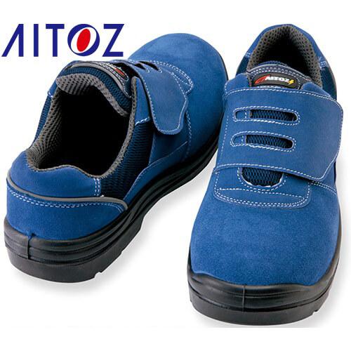 セーフティシューズ(ウレタン短靴マジック) AZ-59822 マジック止め JSAA規格 プロテクティブスニーカー