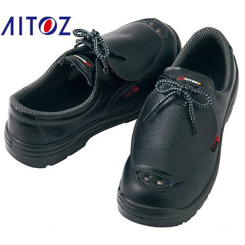 セーフティシューズ(ウレタン短靴甲プロ) AZ-59823 紐靴 JSAA規格 プロテクティブスニーカー