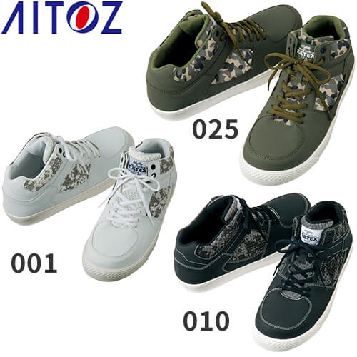 TULTEX セーフティシューズ AZ-51650 紐靴 スニーカータイプ