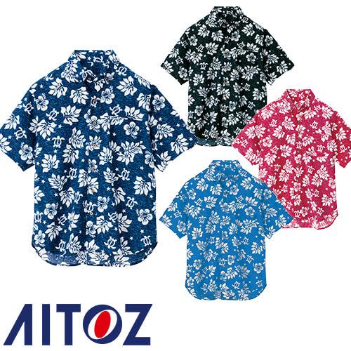 ボタンダウンアロハシャツ ハワイの夜 (男女兼用) AZ-56109 半袖アロハ イベント