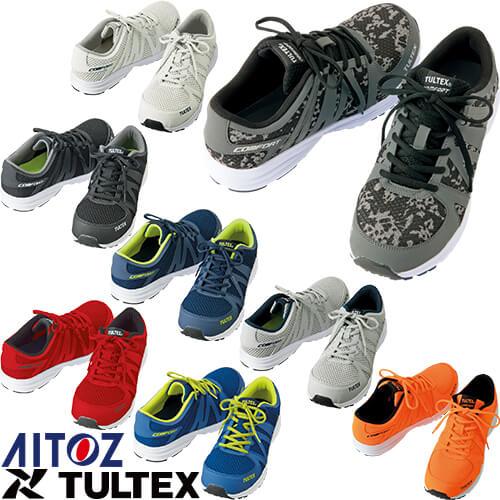 TULTEX セーフティシューズ AZ-51649 紐靴 スニーカータイプ