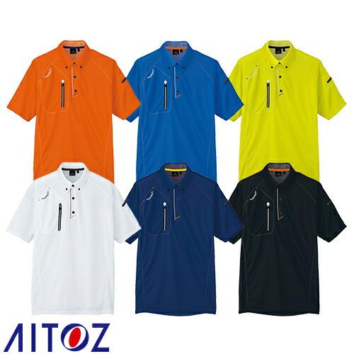 半袖ボタンダウンポロシャツ(男女兼用) AZ-10605 作業着 春夏