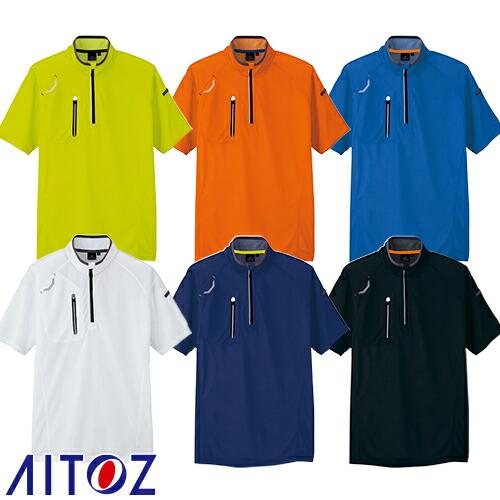 半袖ハーフZIPシャツ(男女兼用) AZ-10607 半袖シャツ