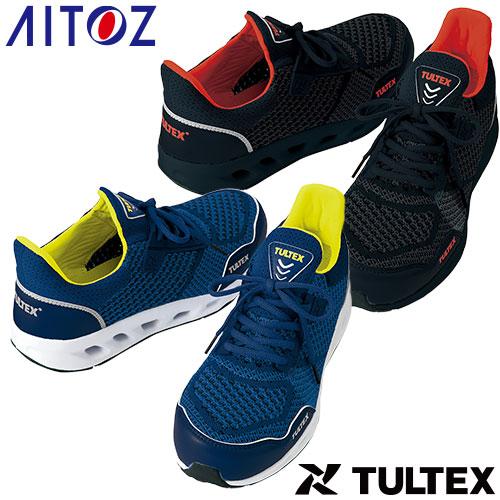 TULTEX セーフティシューズ(男女兼用) AZ-51652 紐靴 スニーカータイプ