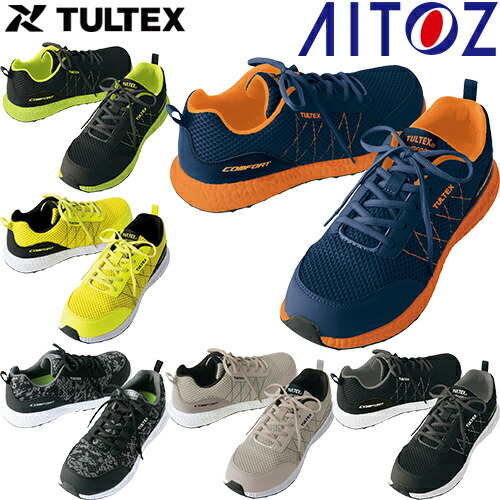 TULTEX セーフティシューズ AZ-51653 紐靴 スニーカータイプ
