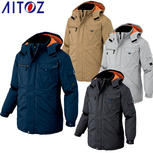 防寒コート(男女兼用) AZ-8570 作業着 防寒 作業服