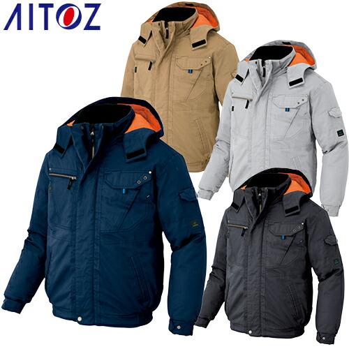 防寒ブルゾン(男女兼用) AZ-8571 作業着 防寒 作業服