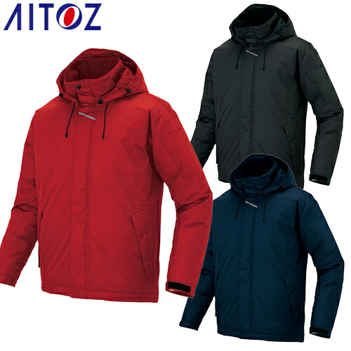TULTEX 防水防寒コート(男女兼用) AZ-8870 作業着 防寒 作業服