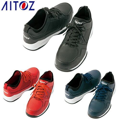 TULTEX セーフティシューズ(男女兼用) AZ-51654 紐靴 スニーカータイプ