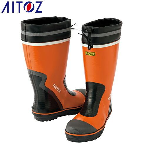 TULTEX 安全ゴム長靴(糸入り) AZ-4708 レインブーツ ロングタイプ